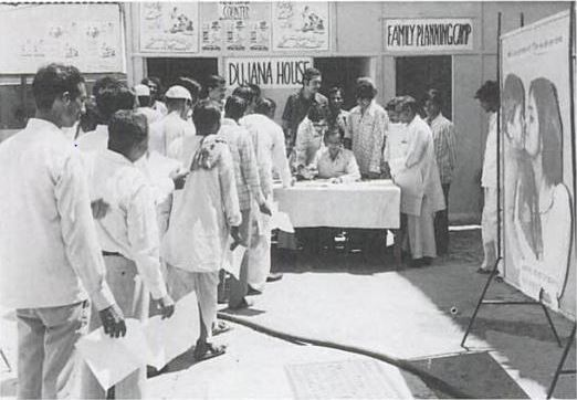 Men-register-their-names-for-vasectomy-at-Dujana-House-Family-Planning-Clinic-in-Old-Delhi-6-Sep-1976-PD-PIB-New-Delhi