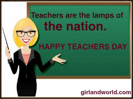 teacher day speech