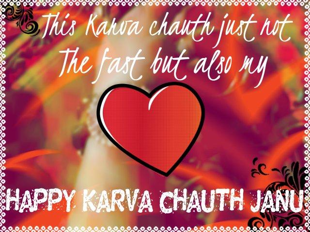 karva-chauth-wish