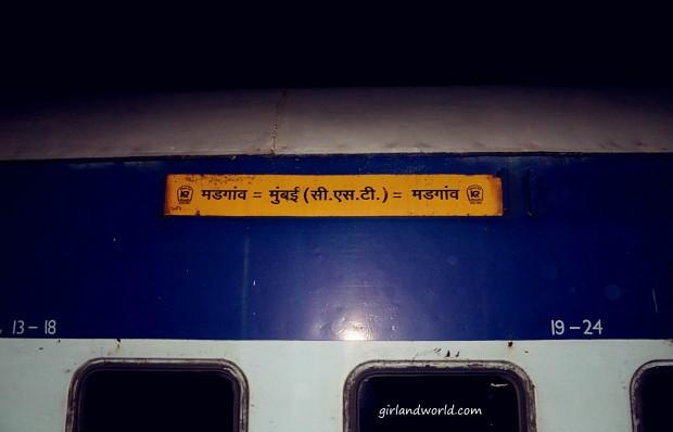 How to reach Goa