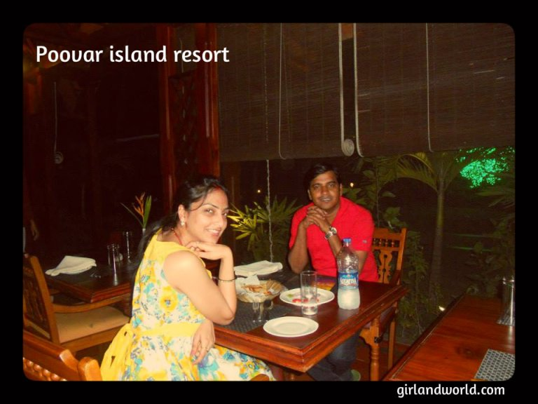 poovar-honeymoon