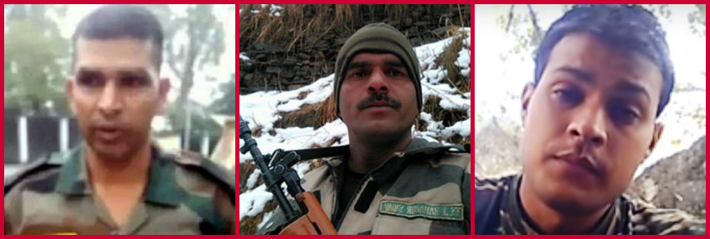 BSF jawan Allegation