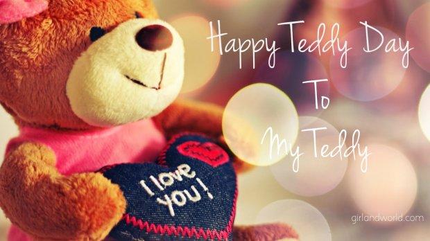 Teddy Day 2017 Valentine week valentine day 2017