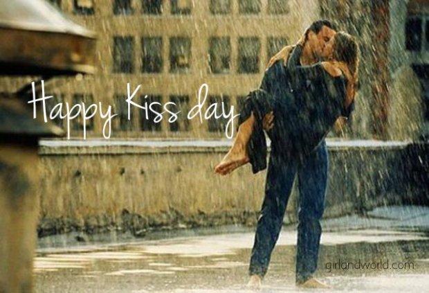 Kiss Day 2017 Valentine Week Valentine Day