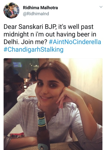 woman empowerment patriarchal society india varnika kundu vikash barala virendra kundu kuldeep barala subhash barala congress alleges BJP beti Bachao stalking molestation rape murder Chandigarh stalking case aint no cinderella